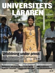 Omslagsbild + artikel från medieutbildning i Sri Lanka