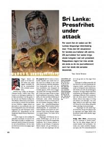 AmnestyPress 1:2014